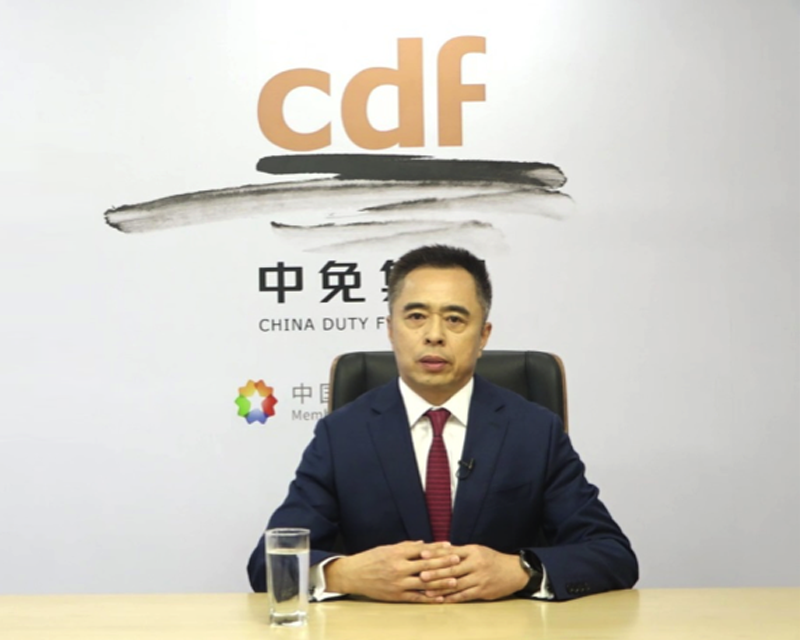 CDFG President Charles Chen lays down bold vision for Chinese market growth at Virtual Travel Retail Expo